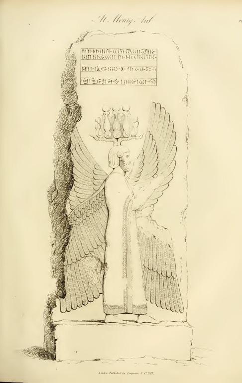 نقش برجسته ای از یک مرد بالدار - پاسارگاد مقبره کوروش