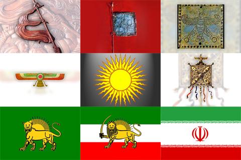 پرچم های ایران از آغاز تا کنون - درفش های ایران از آغاز تا کنون