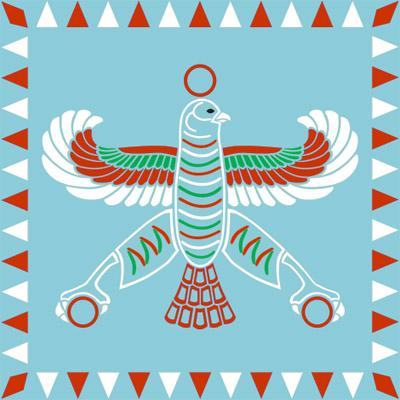 پرچم کوروش - درفش کوروش - پرچم های ایران از آغاز تا کنون - درفش های ایران از آغاز تا کنون