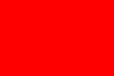پرچم بابک خرم دین - درفش بابک خرم دین - پرچم های ایران از آغاز تا کنون - درفش های ایران از آغاز تا کنون