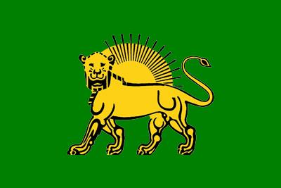پرچم صفویان - درفش صفویان - پرچم های ایران از آغاز تا کنون - درفش های ایران از آغاز تا کنون