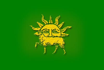 پرچم شاه تهماسب صفوی - درفش شاه تهماسب - پرچم های ایران از آغاز تا کنون - درفش های ایران از آغاز تا کنون