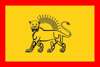 پرچم شاه نادر شاه افشار - درفش نادر شاه افشار - پرچم های ایران از آغاز تا کنون - درفش های ایران از آغاز تا کنون