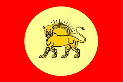پرچم قاجار - درفش قاجار - پرچم های ایران از آغاز تا کنون - درفش های ایران از آغاز تا کنون