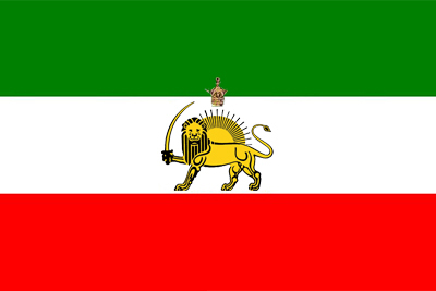 پرچم پهلوی - درفش پهلوی - پرچم های ایران از آغاز تا کنون - درفش های ایران از آغاز تا کنون