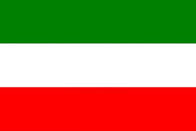 پرچم جمهوری اسلامی - پرچم بازرگان - پرچم های ایران از آغاز تا کنون - درفش های ایران از آغاز تا کنون