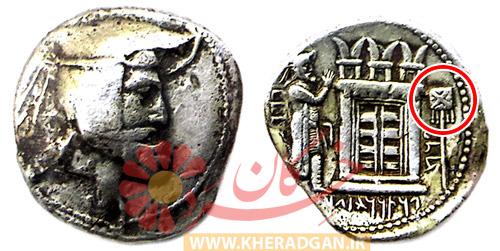 سکه چهار درهمی هوبرز پرترکه (امینی، 1390: ص 102)