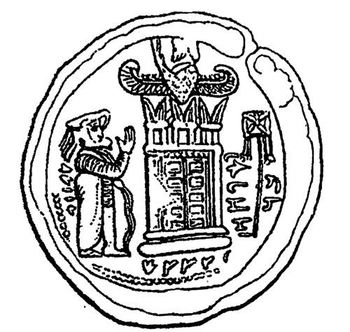 طرح زاره از سکه های پرترکه ها در تخت جمشید (کریستن سن، 1387: ص 62)
