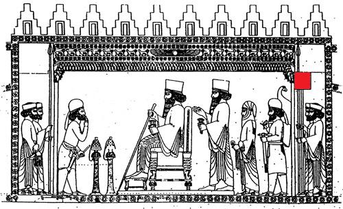 سنگ نگاره خزانه تخت جمشید (بختورتاش، 1387: ص 99)