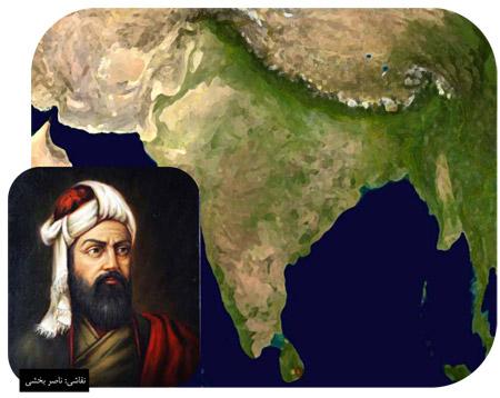 هند و هندو در آثار نظامی