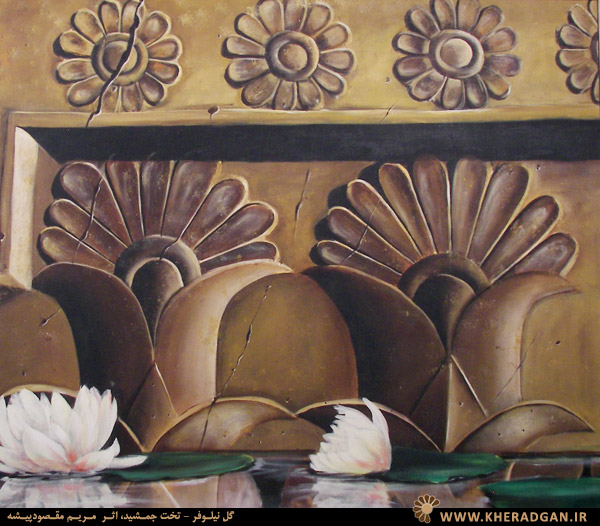 نقاشی درباره فرهنگ و تمدن ایران