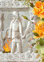 مناسبتها و جشنهای بهمن ماه