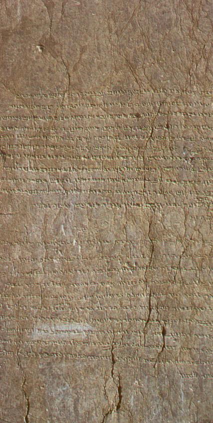 کتیبه ساسانی در تخت جمشید
