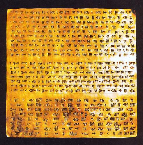 شعر استاد شهریار در وصف پارسه (تخت جمشید)