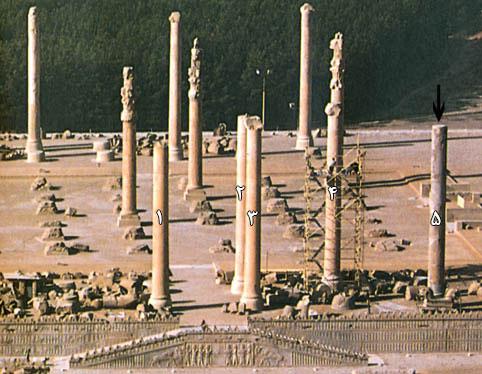 تخت جمشید ایوان شرقی آپادانا