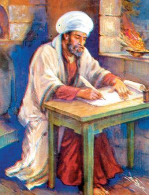 نقد و بررسی کتاب العبر اثر ابن خلدون