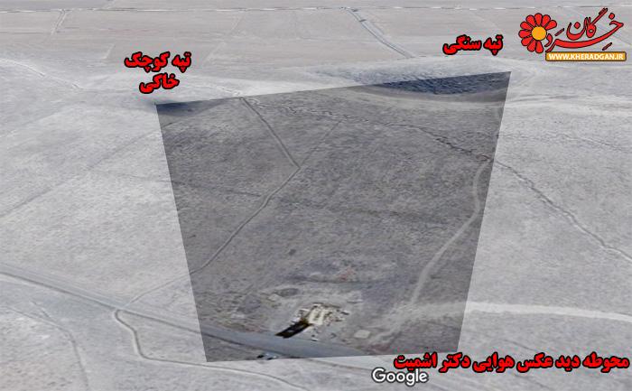 عکس هوایی پاسارگاد