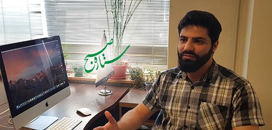 گفتگوی روزنامه ستاره صبح با مجید خالقیان - آریوبرزن، مدافع پارسه