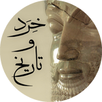 =خرد و تاریخ در اینستاگرام