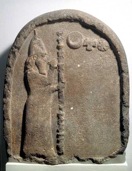 نقش برجسته ای از نبونئید. نبونئید با کودتا در بابل پادشاه شده بود