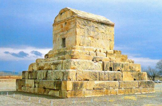 آرامگاه کوروش بزرگ در پاسارگاد