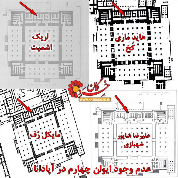 نقشه های کاخ آپادانا تخت جمشید