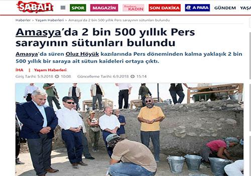 کشف شهر پارسی 2500 ساله در آماسیا ترکیه