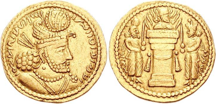 سکه طلای ساسانی | داستان انوشیروان دادگر و کفشگر
