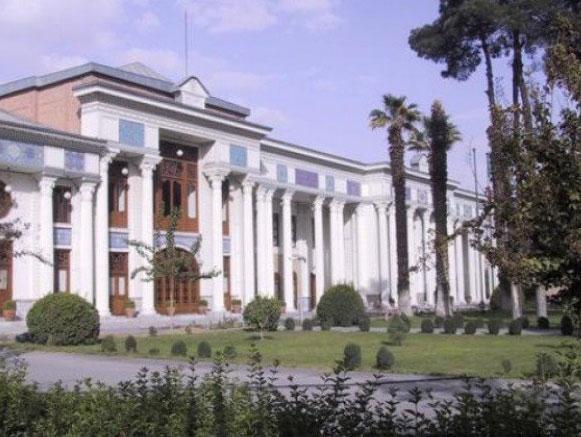 بهارستان | مجلس شورای اسلامی