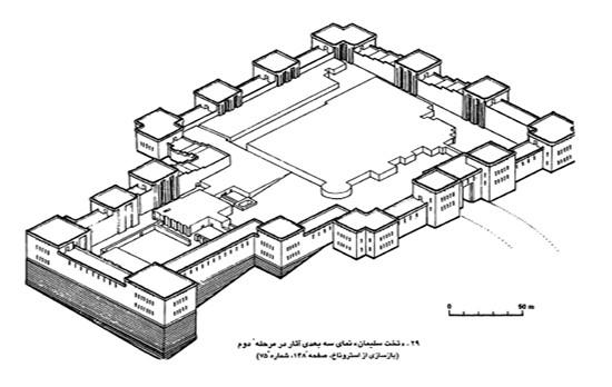 آشنایی با پاسارگاد | بازسازی بنای تخت سلیمان