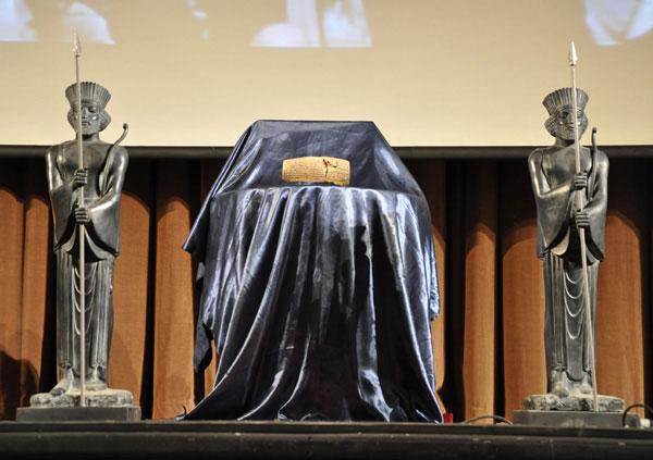 سومین همایش یادبود استوانه کورش بزرگ