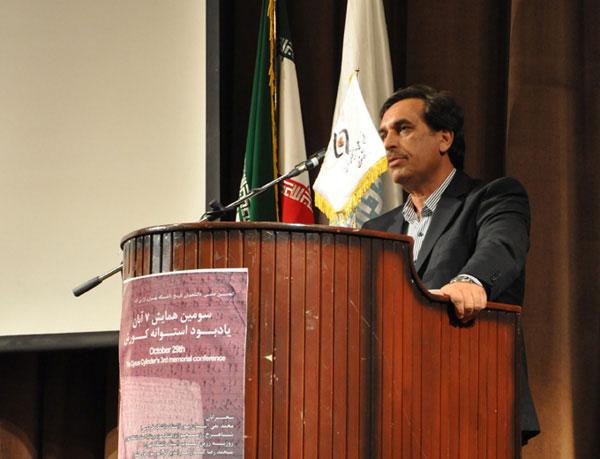 محمد رضا کارگر