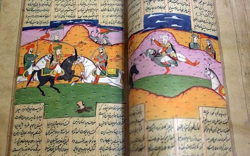 شاهنامه فردوسی افغانستان